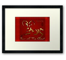 Golden Goat Year - Chinese and vietnamese New Year 2015  Framed Print