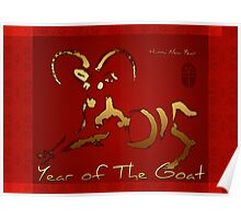 Golden Goat Year - Chinese and vietnamese New Year 2015  Poster