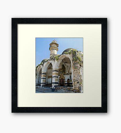 Tiberias Mosque Framed Print