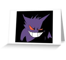 Gengar in Shadows Greeting Card