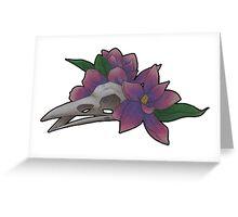 Dark Magnolia Greeting Card