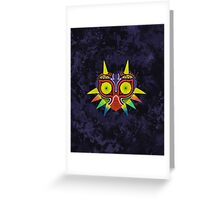Majora's Mask Splatter (No Background) Greeting Card