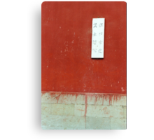 red china Canvas Print