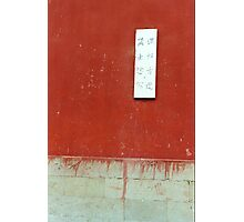 red china Photographic Print
