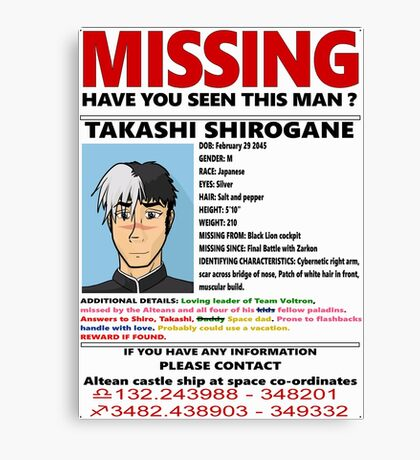 Missing Shiro Poster Canvas Print