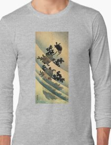 'Turtles' by Katsushika Hokusai (Reproduction). Long Sleeve T-Shirt