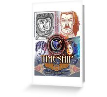 Timeship Anime Poster Greeting Card