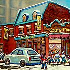 HOCKEY PRACTICE AT THE STEAK HOUSE MOISHE'S RESTAURANT MONTREAL PAITNINGS by Carole  Spandau