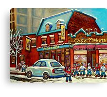 HOCKEY PRACTICE AT THE STEAK HOUSE MOISHE'S RESTAURANT MONTREAL PAITNINGS Canvas Print