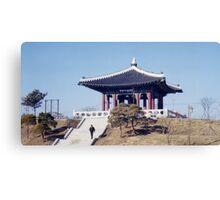 Korean Peace Bell Canvas Print