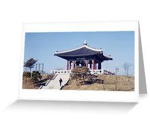 Korean Peace Bell Greeting Card