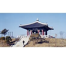 Korean Peace Bell Photographic Print
