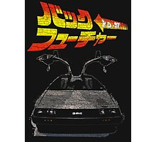 Japanese Delorean T-shirt Photographic Print