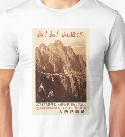 Vintage Japanese Travel Poster - The Mountain Invites You! (1930) Unisex T-Shirt