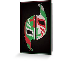 """Máscara Misteriosa"" Wrestling Design (Black) Greeting Card"