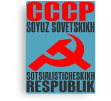 CCCP-SICKLE AND HAMMER Canvas Print