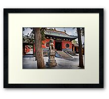 Shaolin Temple entrance in DengFeng China art photo print Framed Print