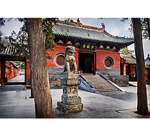 Shaolin Temple entrance in DengFeng China art photo print Photographic Print