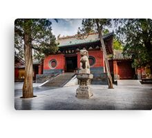 Shaolin Temple DengFeng China art photo print Canvas Print