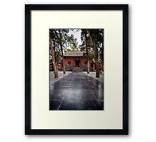 Shaolin Temple in DengFeng China art photo print Framed Print