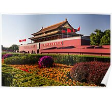 Tiananmen in Beijing China art photo print Poster