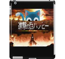 Attack On Titan x Fairy Tail iPad Case/Skin