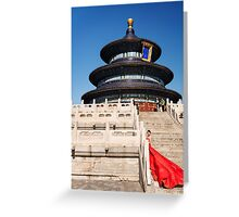Bride in red dress at the Temple of Heaven art photo print Greeting Card