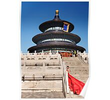 Bride in red dress at the Temple of Heaven art photo print Poster