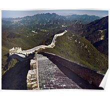 The Great Wall of China mountain scenery in Badaling art photo print Poster