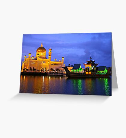 Omar Ali Saifuddien Mosque, Brunei. Greeting Card