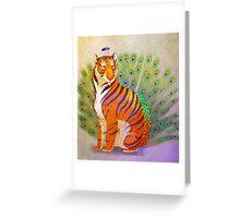 Peacock Tiger Greeting Card