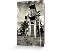 stop here Greeting Card