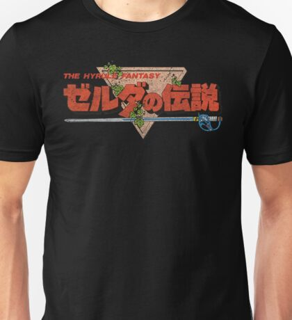 The Legend Of Zelda - Japanese Logo - Dirty Unisex T-Shirt