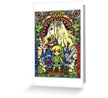 Stained Glass Legend Greeting Card