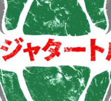 Raph Sticker