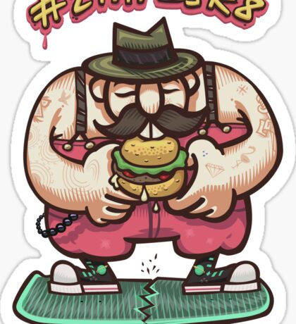 skate or diet 2 Sticker