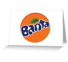 Banta (Fanta) Greeting Card