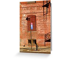 Long Island City-0221 Greeting Card