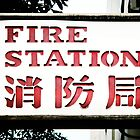 Fire Station Sign © by Ethna Gillespie