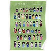 Creative Kokeshi, Kanji version Poster