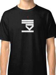 uoıʇɔǝɹıp ʎɯ ʍolloɟ ʇ,uop Classic T-Shirt