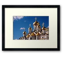 Cathedral of the Annunciation Framed Print