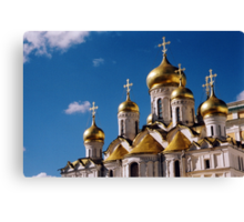 Cathedral of the Annunciation Canvas Print