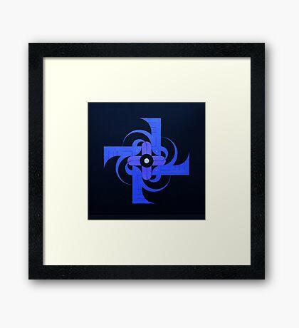 Sukun (Stillness) Framed Print