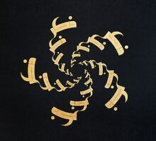 Dhikr (Remembrance) by Joumana Medlej