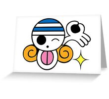 Cat Burglar Nami Greeting Card