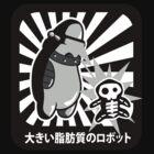 Robot with victim - noir style by BigFatRobot
