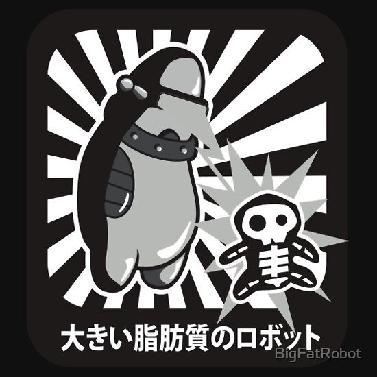 TShirtGifter presents: Robot with victim - noir style