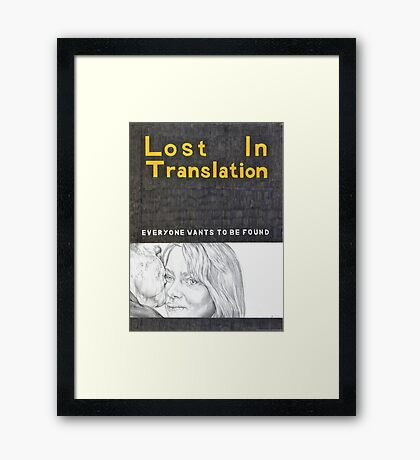 LOST IN TRANSLATION hand drawn movie poster in pencil Framed Print