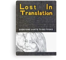 LOST IN TRANSLATION hand drawn movie poster in pencil Canvas Print